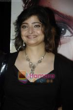 Vasundhara Das at Mani Mangalsutra film premiere in Cinemax on 5th Oct 2010 (2).JPG