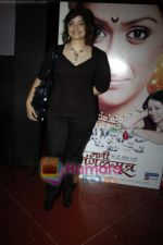 Vasundhara Das at Mani Mangalsutra film premiere in Cinemax on 5th Oct 2010 (6).JPG