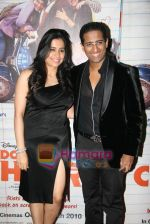 Arindam Chaudhuri at Do Dooni Chaar premiere in PVR on 6th Oct 2010  (4).JPG