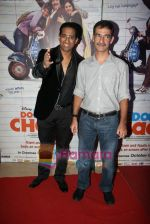 Arindam Chaudhuri at Do Dooni Chaar premiere in PVR on 6th Oct 2010  (50).JPG