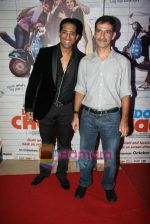 Arindam Chaudhuri at Do Dooni Chaar premiere in PVR on 6th Oct 2010  (6).JPG