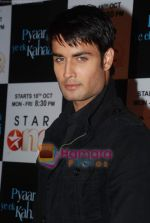 Vivian Dsena at the launch of  serial Pyaar Kii Ye Ek Kahaani for Star One in Grand Hyatt on 7th Oct 2010 (10).JPG