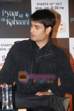 Vivian Dsena at the launch of  serial Pyaar Kii Ye Ek Kahaani for Star One in Grand Hyatt on 7th Oct 2010 (12).JPG