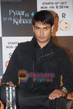 Vivian Dsena at the launch of  serial Pyaar Kii Ye Ek Kahaani for Star One in Grand Hyatt on 7th Oct 2010 (13).JPG