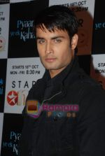 Vivian Dsena at the launch of  serial Pyaar Kii Ye Ek Kahaani for Star One in Grand Hyatt on 7th Oct 2010 (39).JPG