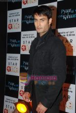 Vivian Dsena at the launch of  serial Pyaar Kii Ye Ek Kahaani for Star One in Grand Hyatt on 7th Oct 2010 (8).JPG