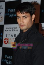 Vivian Dsena at the launch of  serial Pyaar Kii Ye Ek Kahaani for Star One in Grand Hyatt on 7th Oct 2010 (9).JPG