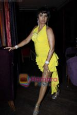 Kitu Gidwani at Sandip Soparrkar_s International Dance day in Enigma on 8th Oct 2010 (27).JPG