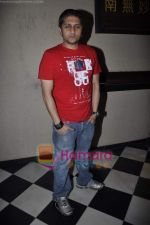 Mohit Suri at Being Human show after party in Balthazar, Juhu, Mumbai on 9th Oct 2010 (48).JPG
