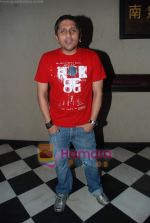 Mohit Suri at Being Human show after party in Balthazar, Juhu, Mumbai on 9th Oct 2010 (5).JPG