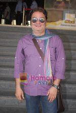 Vinay Pathak at the Show Reel Short Film Festival i Cinemax on 10th Oct 2010.JPG