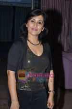 Madhushree at Gulabchand_s Rajasthan collection launch in Banana Leaf on 12th Oct 2010 (2).JPG