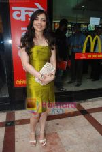 Pakhi at McDonalds to promote Jhootha Hi Sahi in Fun Republic on 14th Oct 2010 (9).JPG