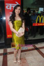 Pakhi at McDonalds to promote Jhootha Hi Sahi in Fun Republic on 14th Oct 2010 (10).JPG