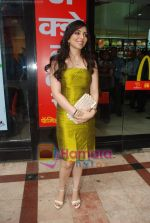 Pakhi at McDonalds to promote Jhootha Hi Sahi in Fun Republic on 14th Oct 2010 (8).JPG
