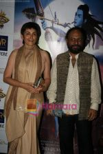 Deepa Sahi, Ketan Mehta at Ramayana premeire in PVR, Juhu on 14th Oct 2010 (3).JPG