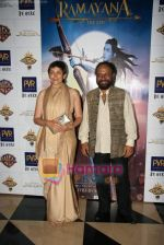 Deepa Sahi, Ketan Mehta at Ramayana premeire in PVR, Juhu on 14th Oct 2010 (4).JPG