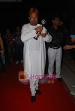 Rajesh Khanna at Zee TV_s Action Replay Diwali show in Malad on 16th Oct 2010 (3).JPG
