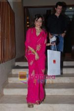 Queenie Dhody at David Dhawan_s karva chauth celebrations in Juhu on 26th Oct 2010 (2).JPG