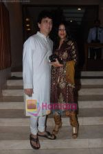Sajid Nadiadwala at David Dhawan_s karva chauth celebrations in Juhu on 26th Oct 2010 (5).JPG