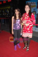 Juhi Babbar, Shweta Pandit at Namrata Gujral_s 1 A Minute film on breast cancer premiere in PVR on 27th Oct 2010 (3).JPG