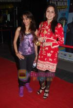Juhi Babbar, Shweta Pandit at Namrata Gujral_s 1 A Minute film on breast cancer premiere in PVR on 27th Oct 2010 (5).JPG