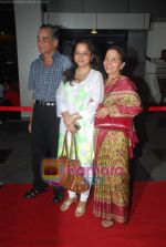Tanuja Chandra at Namrata Gujral_s 1 A Minute film on breast cancer premiere in PVR on 27th Oct 2010 (3).JPG