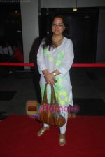 Tanuja Chandra at Namrata Gujral_s 1 A Minute film on breast cancer premiere in PVR on 27th Oct 2010 (4).JPG