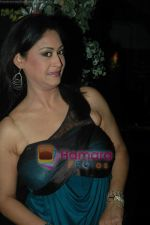 Indrani Haldar at Maryada TV serial bash on 28th Oct 2010 (5).JPG
