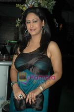 Indrani Haldar at Maryada TV serial bash on 28th Oct 2010 (6).JPG