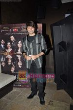 Maradona Rebello at Dunno Y Jaane Kyun film success at Sydeney film festival bash in malad on 28th Oct 2010 (3).JPG