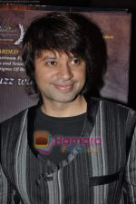 Maradona Rebello at Dunno Y Jaane Kyun film success at Sydeney film festival bash in malad on 28th Oct 2010 (5).JPG