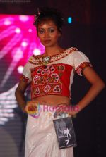 at Indian super model contest  in Sea Princess on 28th Oct 2010 (109).JPG