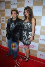 at  Rahul Bose sports auction in Trident on 29th Oct 2010 (17)~0.JPG