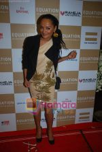 at  Rahul Bose sports auction in Trident on 29th Oct 2010 (20)~0.JPG