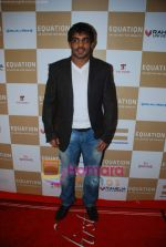 at  Rahul Bose sports auction in Trident on 29th Oct 2010 (24).JPG