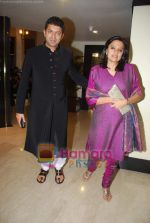 at  Rahul Bose sports auction in Trident on 29th Oct 2010 (45).JPG