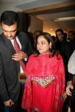 Tina Ambani at Dhirubai Ambani hospital to launch centre for sport medicine in Andheri, Mumbai on 29th Oct 2010 (3).JPG