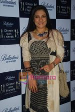 Aarti Surendranath at Ballentine play premiere in NCPA on 30th Oct 2010 (4).JPG