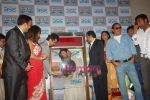 Anil Kapoor, Akshay Khanna at No Problem film mahurat in BSE on 6th Nov 2010 (38).JPG