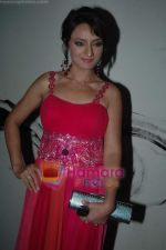 Arshie at Rohit Verma_s bday bash in Twist on 7th Nov 2010 (3).JPG
