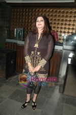 Seema Kapoor at Bidaai serial season 1 completion bash in Vie Lounge on 12th Nov 2010 (3).JPG