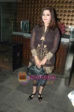 Seema Kapoor at Bidaai serial season 1 completion bash in Vie Lounge on 12th Nov 2010 (4).JPG
