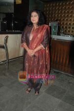 Vibha Chhibber at Bidaai serial season 1 completion bash in Vie Lounge on 12th Nov 2010 (2).JPG