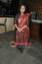 Vibha Chhibber at Bidaai serial season 1 completion bash in Vie Lounge on 12th Nov 2010 (3).JPG