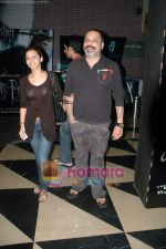 Bunty Walia at the Premiere of Dunno Y Na Jaane Kyun...in PVR on 16th Nov 2010 (3).JPG