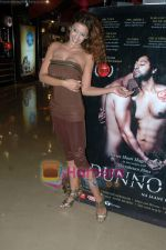 Jennifer Mayani at the Premiere of Dunno Y Na Jaane Kyun...in PVR on 16th Nov 2010 (10).JPG