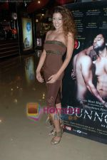 Jennifer Mayani at the Premiere of Dunno Y Na Jaane Kyun...in PVR on 16th Nov 2010 (11).JPG