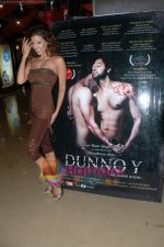Jennifer Mayani at the Premiere of Dunno Y Na Jaane Kyun...in PVR on 16th Nov 2010 (9).JPG