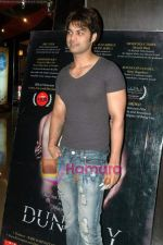 Yuvraaj Parashar at the Premiere of Dunno Y Na Jaane Kyun...in PVR on 16th Nov 2010 (22).JPG